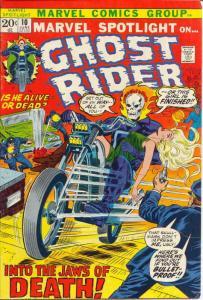 Marvel Spotlight (Vol. 1) #10 FN; Marvel | save on shipping - details inside