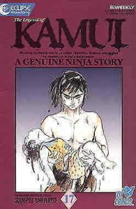Legend of Kamui, The #17 VF/NM; Eclipse | save on shipping - details inside