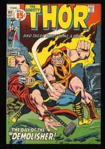 Thor #192 VF 8.0 Marvel Comics