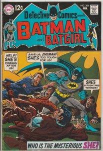 Detective Comics #384 (Feb-69) VF+ High-Grade Batman, Robin the Boy Wonder