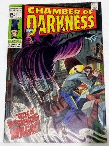 Chamber of Darkness #1 (VG) 1969 John Buscema Marvel Horror ID#91L