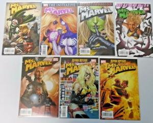 Ms Marvel lot - 2nd Series - 7 different books - 8.0 VF (2007)