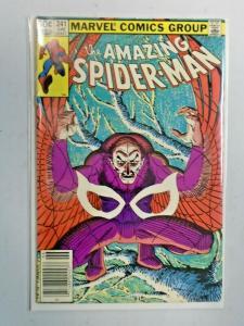 Amazing Spider-Man #241 Newsstand 1st Series 6.0 FN (1983)
