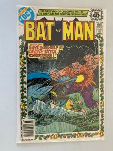 Batman #309 7.5 VF- (1979)