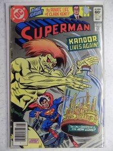 SUPERMAN # 371 (1982)