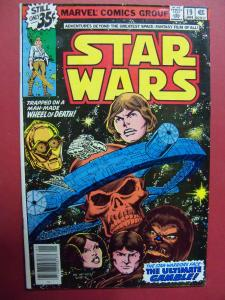 STAR WARS #19 STANDARD 35 CENT SQUARE PRICE BOX (FINE+ 6.5 OR BETTER)
