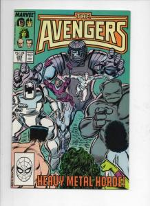 AVENGERS #289, VF/NM, Captain, Heavy Metal, Sub-Mariner, 1963 1988, Marvel