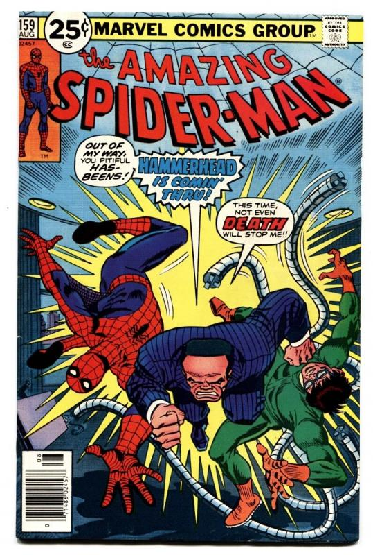 AMAZING SPIDER-MAN #159 comic book-MARVEL COMICS-DOCTOR OCTOPUS