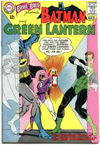 BRAVE and the BOLD #59, VF+, 1st Batman team-up, Green Lantern, 1955