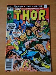 The Mighty Thor #252 ~ VERY FINE VF ~ 1976 Marvel Comics