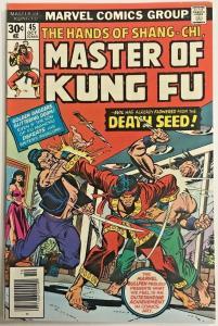 MASTER OF KUNG FU#45 VF 1976 SHANG-CHI MARVEL BRONZE AGE COMICS