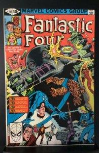Fantastic Four #219 (1980)