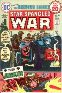 STAR SPANGLED WAR 182 VERY FINE Oct. 1974 COMICS BOOK