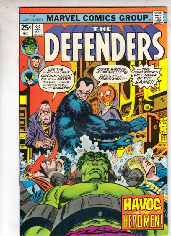 Defenders, The #33 (Mar-76) NM Super-High-Grade Hulk, Dr. Strange, Valkyre, N...