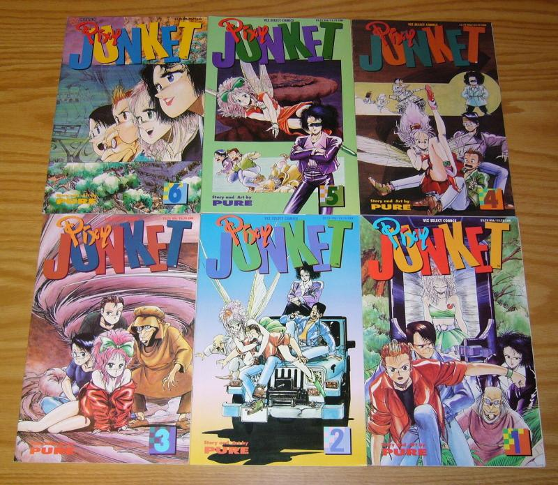 Pixy Junket #1-6 VF/NM complete series - viz select comics - pure 2 3 4 5 set