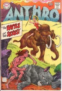 ANTHRO (1968) 1 VG-F  July-August 1968 COMICS BOOK