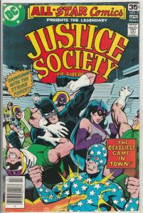 All-Star Comics #71 (Apr-78) VF/NM High-Grade Justice Society of America (Gol...