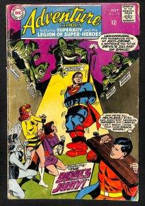 Adventure Comics #370 (1968)