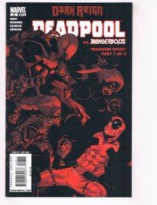 Deadpool # 8 NM- Marvel Comic Book 1st Print X-Men X-Force Wolverine Cable J72