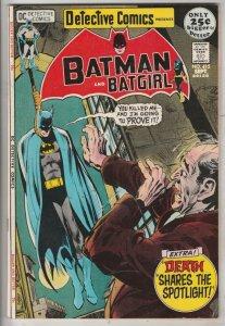 Detective Comics #415 (Sep-71) VF/NM High-Grade Batman