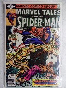 Marvel Tales #109 (1979)