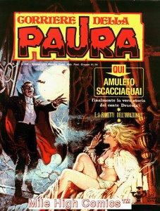 PAURA MAGAZINE ITALIAN (1974 Series) #1 Very Fine
