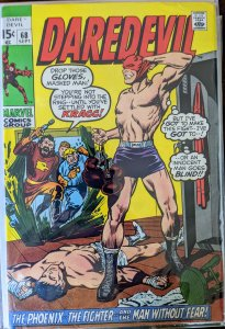 Daredevil #68 (1970)VF++