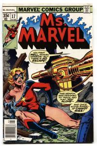 MS. MARVEL #17 First MYSTIQUE cameo-Avengers-Marvel-1978 -high grade