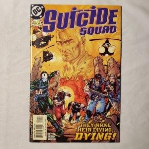 Suicide Squad 1 Fine/Very Fine