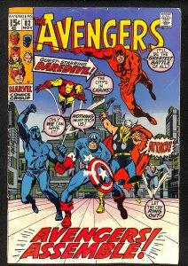 The Avengers #82 (1970)