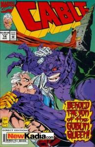 Cable (1993 series) #14, NM (Stock photo)