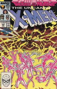 Uncanny X-Men, The #226 VF/NM; Marvel | save on shipping - details inside