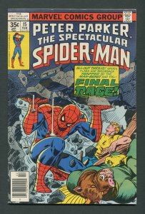 Peter Parker,Spectacular Spiderman #15 / 6.5 FN+  February 1978