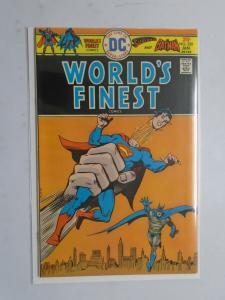 World's Finest #235, 7.5 (1976)