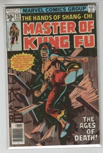 MASTER OF KUNG-FU (1974 MARVEL) #55 FN+ A96332
