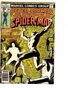5 Marvel Comics Spider-Man 20 Wild Cards 1 4 Avengers 251 Excalibur 6 PP16