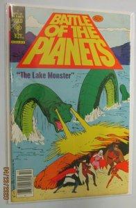 Battle of the Planets #1 Lake Monster Solar Blockade 3.0 (1979)