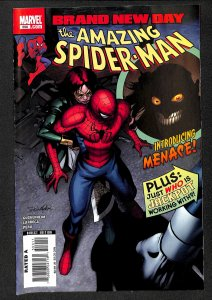 The Amazing Spider-Man #550 (2008)