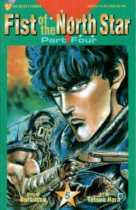 Fist of the North Star Part 4 #5 FN; Viz | save on shipping - details inside