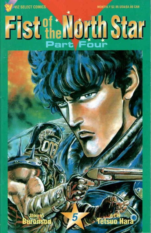 Fist of the North Star Part 4 #5 FN; Viz   save on shipping - details inside