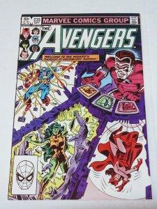 Avengers #235 (8.5-9.0) ID#B1