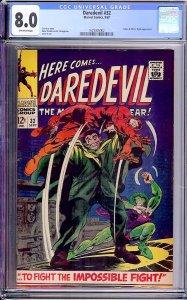 Daredevil #32 (Marvel, 1967) CGC 8.0