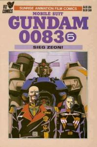 Mobile Suit Gundam 0083 #5 VF/NM; Viz   save on shipping - details inside