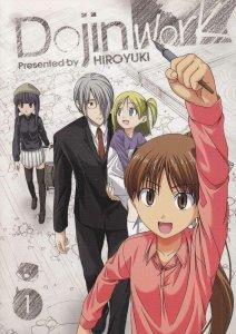 Dojin Work #1 VF; Anime Works | save on shipping - details inside