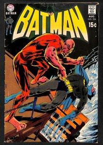Batman #224 (1970)