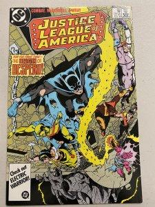 Justice League of America #253 (1986)