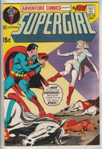 Adventure Comics #398 (Oct-70) NM/NM- High-Grade Supergirl