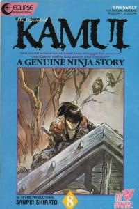 Legend of Kamui, The #8 VF/NM; Eclipse | save on shipping - details inside