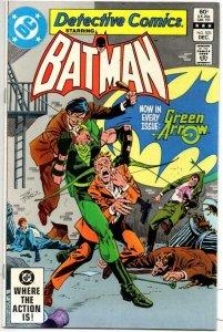 DETECTIVE #521, VF, Batman, Green Arrow CatWoman, 1937 1982, more BM in store