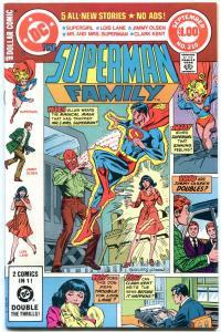 SUPERMAN FAMILY #210-SUPERGIRL/LOIS LANE VF